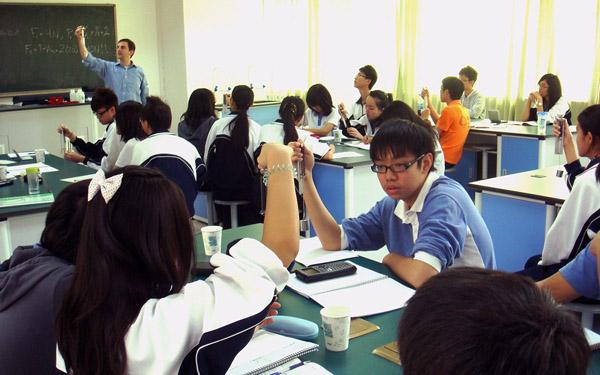 бизнес план частной школы образец - фото 8
