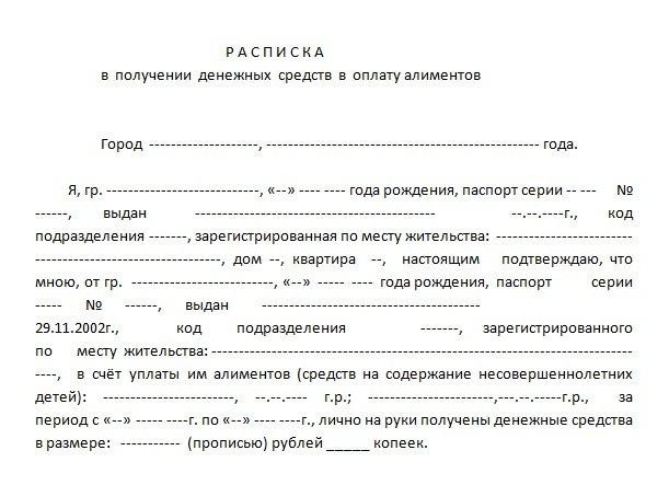 Адвокат москва по семейным делам
