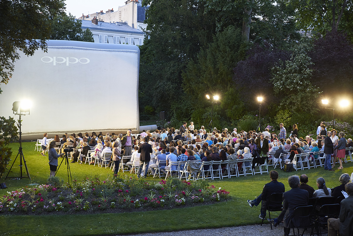Кинотеатр летний