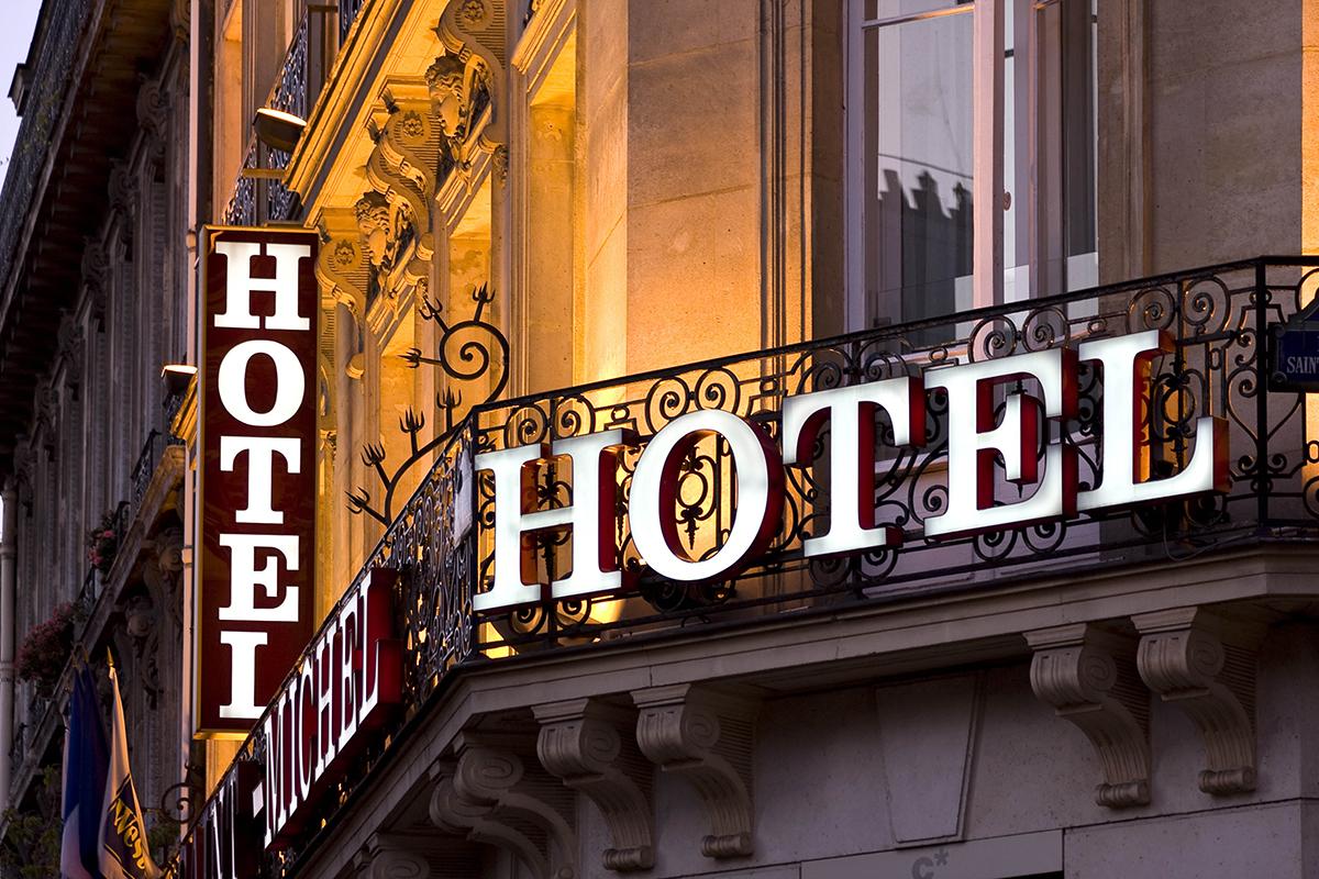 Вывеска отеля