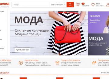 Как отследить посылку с Aliexpress из Китая в Россию по трек-номеру
