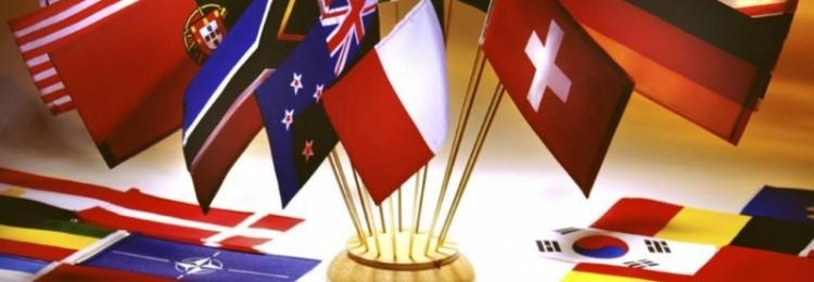 Бизнес-план школы иностранных языков с расчетами