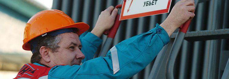 Обучение работников охране труда: периодичность, проверка и требования