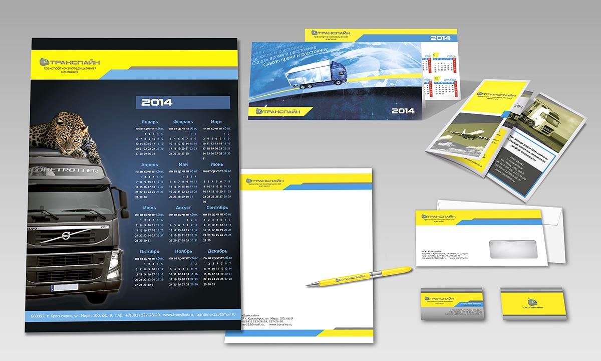 Изображение - Бизнес план рекламного агентства biznes-plan-reklamnogo-agentstva4