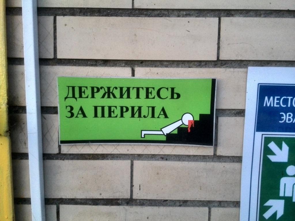 Оповещение о безопасности
