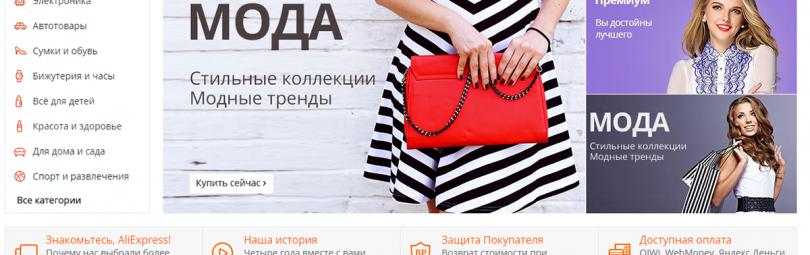 Как отследить посылку с Алиэкспресс (Aliexpress) из Китая в Россию по трек-номеру